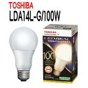 東芝 TOSHIBA LED電球LDA14L-G/100W全方向タイプ一般電球100W形相当【LDA14LG100W】電球色/E26口金(LDA16L-G/10...