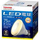 【送料無料】東芝TOSHIBA LED電球 LDR5L-W/75W  ビームランプ形 ビームランプ75W形相当【LDR5LW75W】 (LDR8L-W後継タイプ...