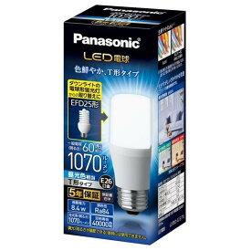 パナソニック LED電球 口金直径26mm 電球60W形相当 昼光色相当(8.4W) 一般電球・T形タイプ 密閉器具対応 LDT8D-G/S/T6【LDT8DGST6】