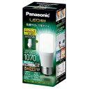 【10個セット】パナソニック LED電球 口金直径26mm 電球60W形相当 昼白色相当(8.4W) 一般電球・T形タイプ 密閉器具対…