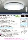 LEDシーリングライト 6畳用 リモコン付TOSHIBA(東芝ライテック)LED LEDH80179W-LD 【LEDH80179WLD】【LEDH80128W...