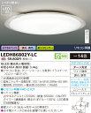 LEDシーリングライト 14畳用 TOSHIBA(東芝ライテック) LEDH86802Y-LC【LEDH86802YLC】