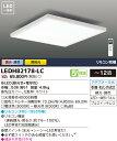 【送料無料】LEDシーリングライトTOSHIBA(東芝ライテック)LEDH82178-LC【LEDH82178LC】