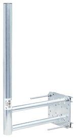 【送料無料!】ベランダ取付金具(UHF平面・BS・CSアンテナ用) DXアンテナ MV30ZM