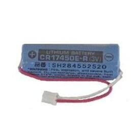 (最大400円クーポン対象)(10個セット)住宅用火災警報器専用リチウム電池 SH284552520 パナソニック
