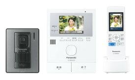 パナソニック(Panasonic) ワイヤレスモニター付 テレビドアホン VL-SWD220K 【VLSWD220K】