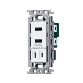 配線器具 ワイド埋込充電用USBコンセント2ポート WTF14724W パナソニック