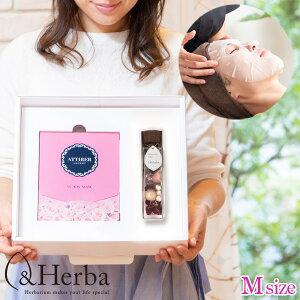 誕生日 プレゼントにお花のギフトをお花の贈り物を &Herba 誕生日 退職 卒業 入学 ギフト 【ハーバリウム ウッドキャップ M&フェイスマスク3枚セット】(送料無料は沖縄を除きます)