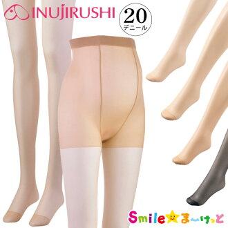 連褲襪 20 旦腿內黑色米色米色 M ~ L ~ LL 2 大小