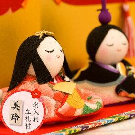 【送料無料】雛人形 ひな人形 ちりめん コンパクト 小さい ミニ お雛様 【友禅おすまし雛】 『龍虎堂』【リュウコドウ】
