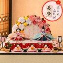 【送料無料】 雛人形 小さい コンパクト ひな人形 ちりめん ミニ 【舞桜雛】 お雛様 おひな様 『龍虎堂』リュウコドウ