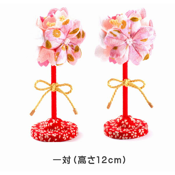 小道具 ボンボリ 雛人形 ひな人形 ちりめん コンパクト【桜薬玉ボンボリ(一対)】『龍虎堂』【リュウコドウ】