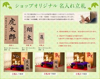 五月人形鯉のぼりこいのぼり兜コンパクトおしゃれちりめん室内|卓上金襴鯉のぼりと兜飾り|端午の節句初節句子供の日マンションサイズ『龍虎堂』リュウコドウ