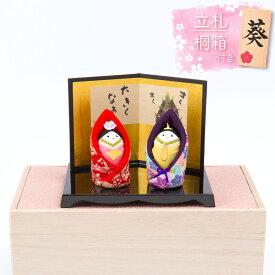 雛人形 桐箱セット ちりめん コンパクト 小さい ミニ 竹の子雛 お雛様 ひな祭り 『龍虎堂』リュウコドウ