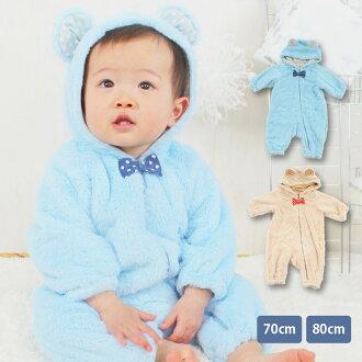 喜爱婴儿装防寒服装蓝色(蓝)浅驼色玩笑的婴儿男人的子女的孩子婴儿秋天冬天长毛绒材料分娩祝贺礼物 ※北海道、冲绳邮费补充