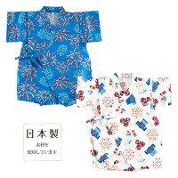 ce08d5a48fc85 PR \メール便送料無料/赤ちゃん ベビー服 シシュノン甚平 祭 .