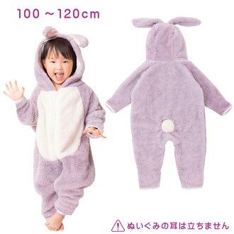 像紫色紫斯蒂拉汤汁那样化装成万圣节婴儿服装兔子动物松厚的覆盖物全部防寒上衣再作! size:在100 110 120cm/23万2410(M)9月自中间起发出 ※北海道、冲绳是另外的邮费
