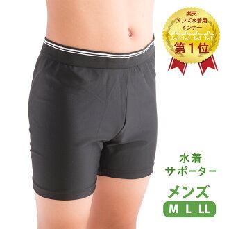 供男子的游泳衣事情内部短裤游泳供使用的男性使用的游泳防护带黑色M,L,LL尺寸