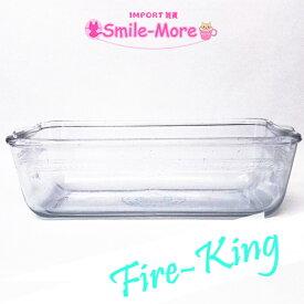 Fire-king ファイヤーキング フィルビー レフリジレーターケース ラージ サファイヤブルー 蓋なし