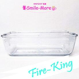 Fire-king ファイヤーキング・フィルビー レフリジレーターケース ラージ サファイヤブルー 蓋なし チップあり