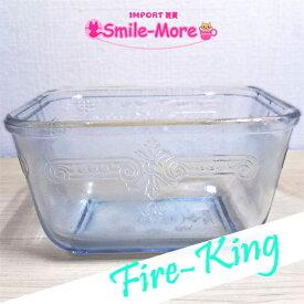 Fire-king ファイヤーキング フィルビー蓋無し2 小物入れ アクセサリーケース 調味料入れ サファイヤブルー フィルビー リフリッジレーター コンテナ保存容器 ガラスケース