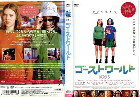 (日焼け)[DVD洋]ゴーストワールド [ゾーラ・バーチ/スカーレット・ヨハンソン]/中古DVD【中古】