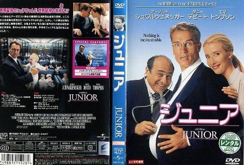 (日焼け)[DVD洋]ジュニア/中古DVD【中古】