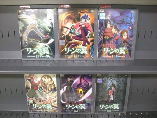 (日焼け)リーンの翼 1〜6(全6枚)(全巻セットDVD)/中古DVD[アニメ/特撮DVD]【中古】