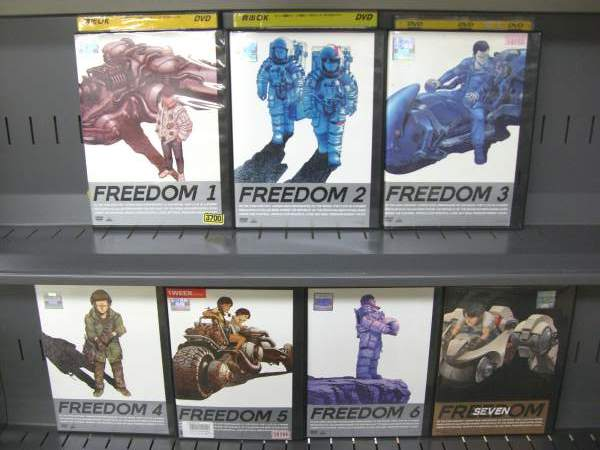 FREEDOM フリーダム 1〜7 (全7枚)(全巻セットDVD)/中古DVD[アニメ/特撮DVD]【中古】(AN-SH201711)