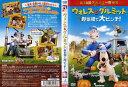 (日焼け)[DVDアニメ]ウォレスとグルミット 野菜畑で大ピンチ/中古DVD【中古】