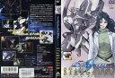 [DVDアニメ]機動戦士ガンダムSEED シード C.E.73 STARGAZER スターゲイザー/中古DVD【中古】