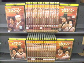 (日焼け)ホジュン 宮廷医官への道 1〜32(全32枚)(全巻セットDVD)[字幕]/中古DVD[韓国ドラマ/アジア][韓流時代劇]【中古】