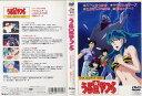 (日焼け)[DVDアニメ]うる星やつら OVA カルテット その2(ハートをつかめ・他)/中古DVD【中古】【P5倍♪10/18(金)…