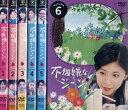 (日焼け)不機嫌なジーン 1〜6 (全6枚)(全巻セットDVD)/中古DVD[邦画TVドラマ]【中古】(AN-SH201707)