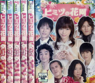 Himitsu no Hanazono 1-6 (total 6 pieces) (complete set DVD) / pre-owned DVD (AN-SH201507) (AN-SH201508)