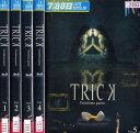 (日焼け)TRICK トリック Troisieme Partie 1〜5(全5枚)(全巻セットDVD)/中古DVD[邦画TVドラマ]【中古】【P10倍…
