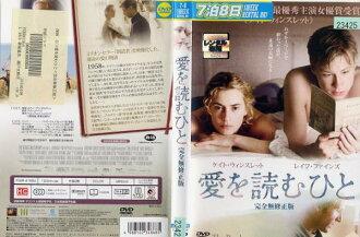 [DVD洋]猜測愛的人完全地無校訂/中古DVD
