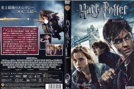 (日焼け)(H)[DVD洋]ハリーポッターと死の秘宝 PART1+PART2 (全2枚)(全巻セットDVD)/中古DVD【中古】