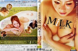 [DVD邦]MiLK牛奶水滴ru女人/二手货DVD