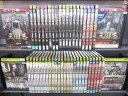 三国志 Three Kingdoms 第1部〜第7部 1〜48(全48枚)(全巻セットDVD)(コンプリート)/中古DVD[韓国ドラマ/アジア…