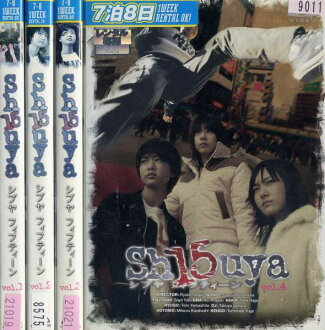 Sh15uya Shibuya fifteen 1 ~ 4 (all four) ( complete set DVD ) / pre DVD