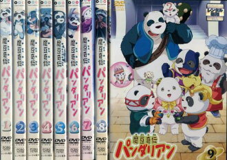 Magic beans and odd transfer Pan Dalian 1-9 (nine total) ( complete set DVD ) / pre DVD anime / tokusatsu DVD