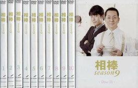 相棒 season9(シーズン9)1〜11(全11枚)(全巻セットDVD)/中古DVD[邦画TVドラマ]【中古】