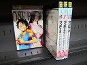 【店内ポイント最大10倍】ONE PIECEワンピース 12thシーズン 女ヶ島篇 (全4枚)(全巻セットDVD)/中古DVD(王…
