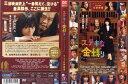 [DVD邦]ステキな金縛り/中古DVD【中古】(AN-SH201705)