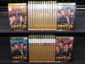 (日焼け)ジャイアント ノーカット完全版 1〜30 (全30枚)(全巻セットDVD)/中古DVD[韓国ドラマ/アジア]【中古】