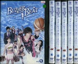 (日焼け)BUZZER BEAT ブザービート 崖っぷちのヒーロー 1〜6 (全6枚)(全巻セットDVD)[山下智久/北川景子]/中古DVD[邦画TVドラマ]【中古】