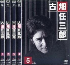 (日焼け)古畑任三郎 2nd season 1〜5 (全5枚)(全巻セットDVD)/中古DVD[邦画TVドラマ]【中古】【P10倍♪6/14(金)20時〜6/26(水)10時迄】