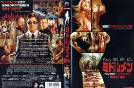 (日焼け)[DVD洋]ミドルメン アダルト業界でネットを変えた男たち/中古DVD【中古】