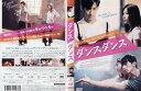 [DVD洋]ダンスダンス (1999年) [字幕][チュ ジンモ]/中古DVD[韓国ドラマ/アジア]【中古】(AN-SH201704)